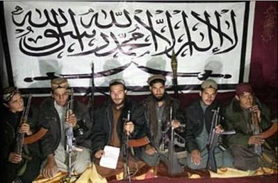 Taliban mass murder of school children