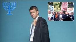 Mike Baird off to Israel