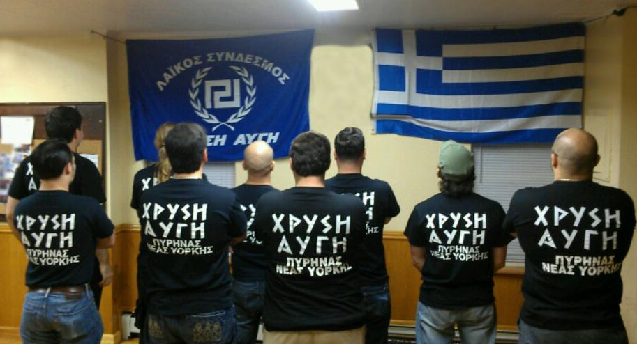 Golden Dawn Greek nationalists
