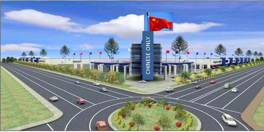 Chinese Trade Centre Wagga