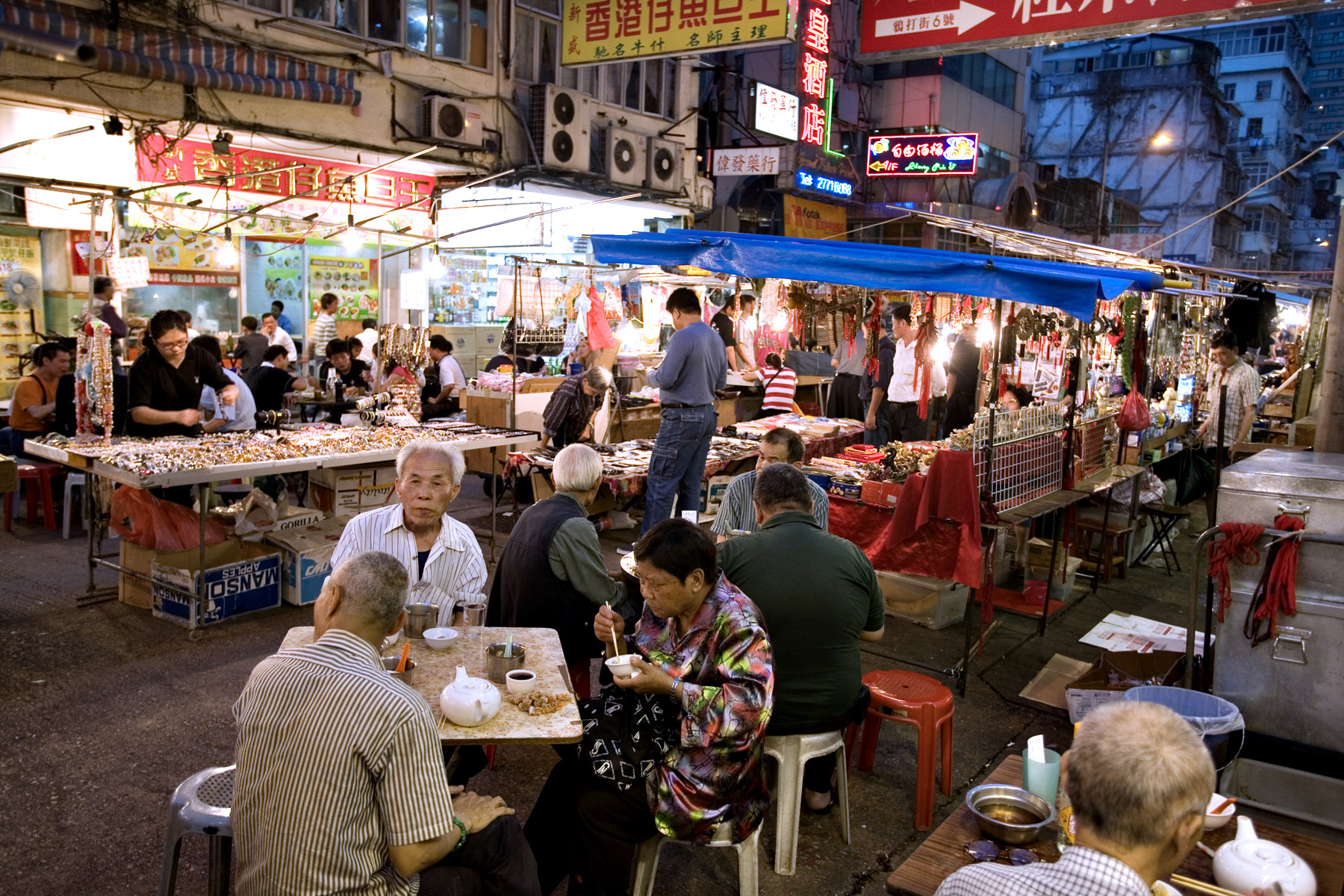 HONG KONG DINING