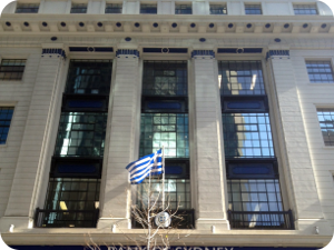 Consulate General of Greece in Sydney