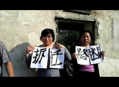 China Evictions