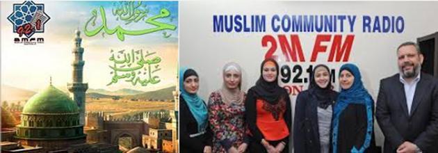 2MFM Sydney Muslim Radio
