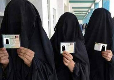Burqa access to Parliament
