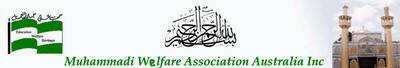 Muhammadi Welfare Association of Australia