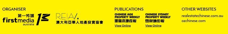 Australian Property Expo Sponsors