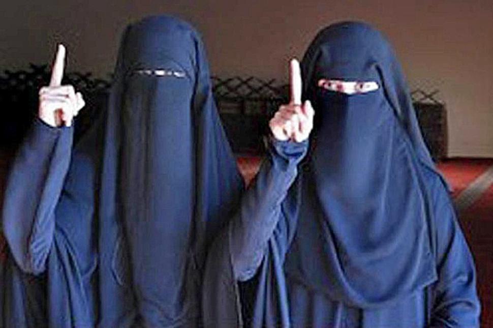 Muslim Finger Waving