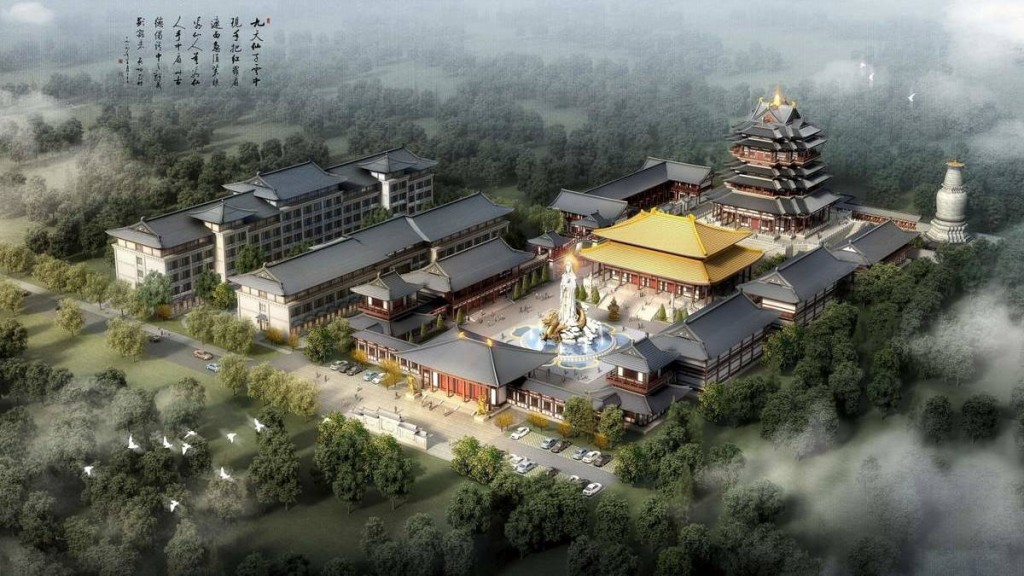 Warnervale proposed Chinese Theme Park
