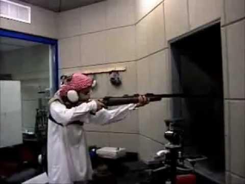 Parramatta Mosque firing range