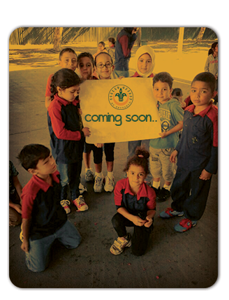 Muslim Scouts coming soon