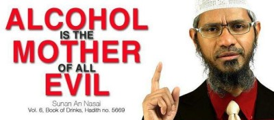 Islam to ban alcohol