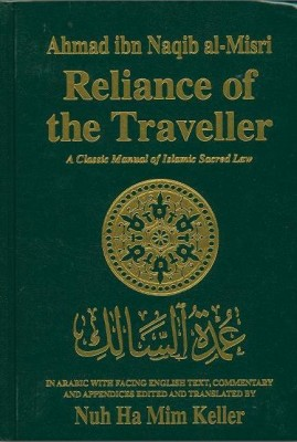 Islamic Sharia Law Manual