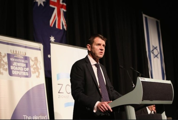 Mike Baird beholden to Jewish Lobby