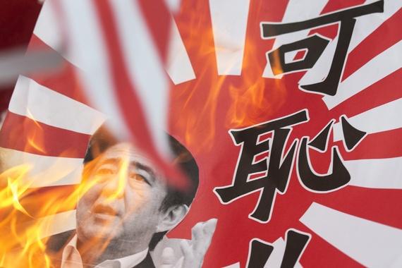Japan's Rising Sun Shame