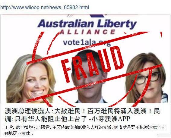 Australian Liberty Alliance