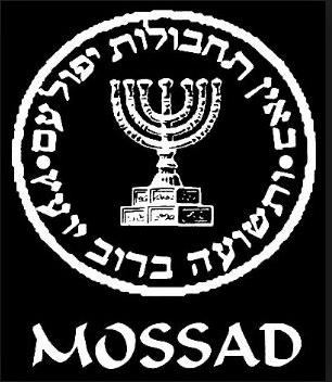 Mossad in the UK