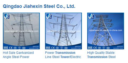 qingdao-jiahexin-steel-co